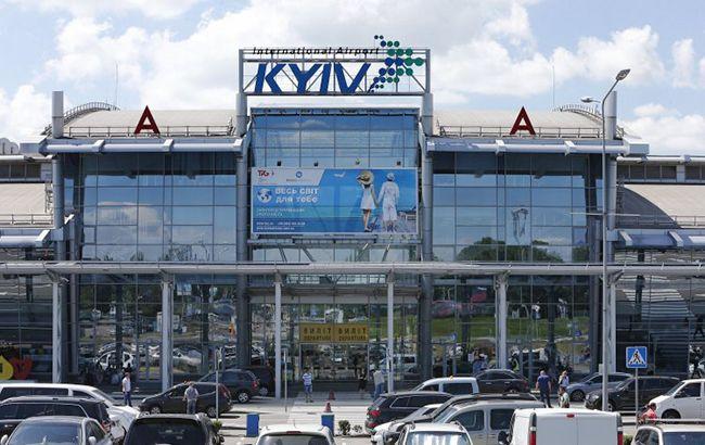 """Фото: аеропорт """"Київ"""" (УНІАН)"""
