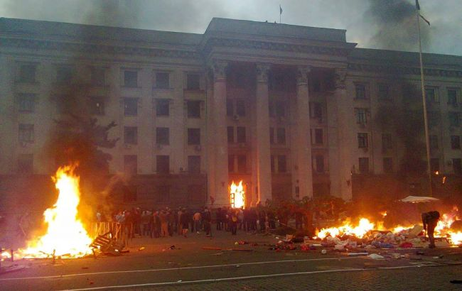 Фото: Одеса 2 травня 2014 року (прокуратура Одеської області)