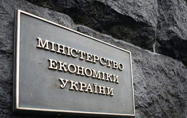 Фото: Міністерство економіки України (колаж РБК-Україна)