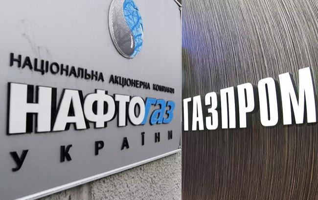"""Фото: """"Газпрому"""" і """"Нафтогазу"""" рекомендують узгодити суму претензій (колаж РБК-Україна)"""