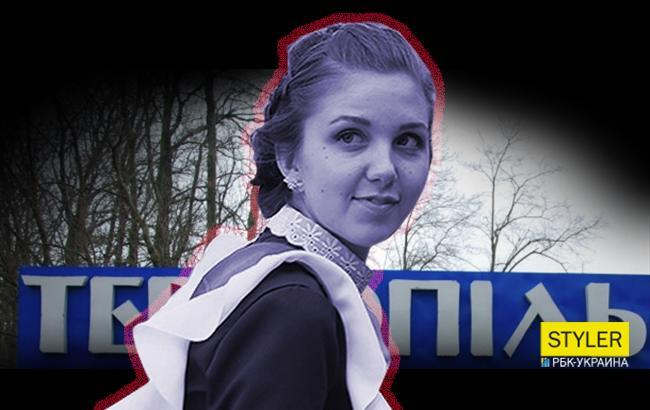 Фото: Выпускница (Коллаж РБК-Украина)