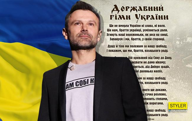 Фото: Святослав Вакарчук (Колаж РБК-Україна)
