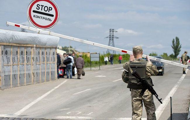 Захарченко заявив про заснування держави «Малоросія»— «наступниці України»