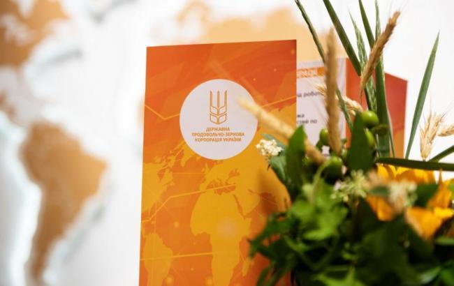 Фото: ДПЗКУ (pzcu.gov.ua)