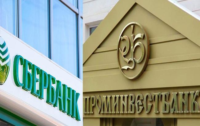 Фото: РФ не змогла продати українські дочки своїх банків (колаж РБК-Україна)