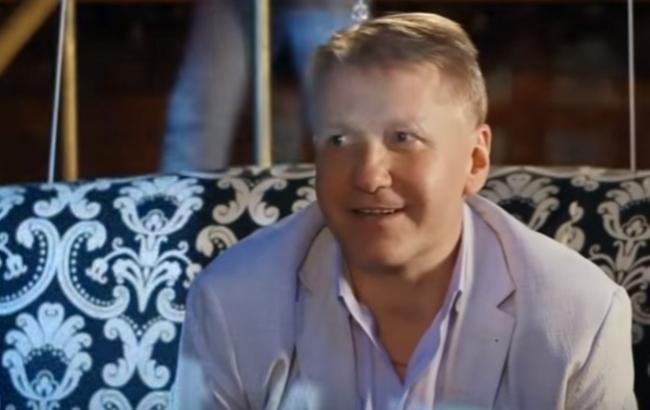 Кадр із серіалу (Скріншот з YouTube)