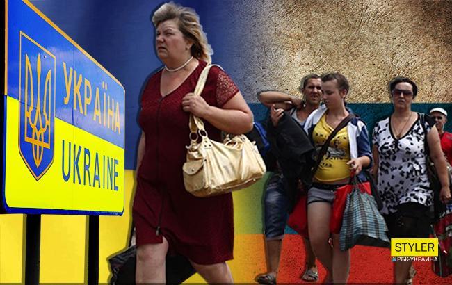 Фото: 13 українців спробували незаконно перетнути кордон (Колаж РБК-Україна)