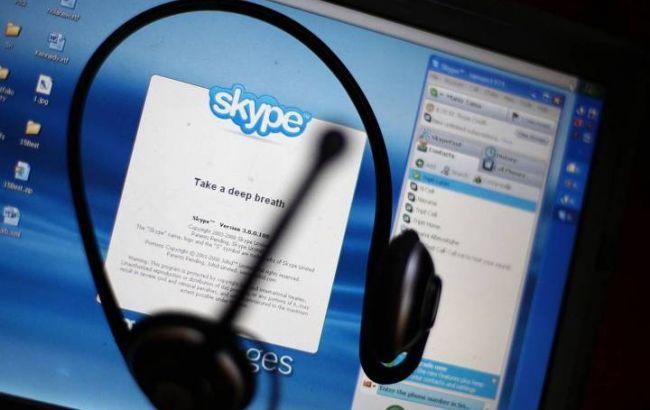 Skype сделал бесплатными звонки во Францию из-за терактов