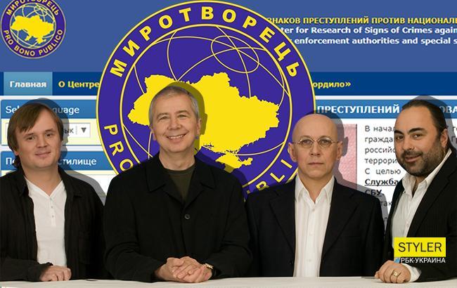 """Фото: Група """"Воскресение"""" (Колаж РБК-Україна)"""