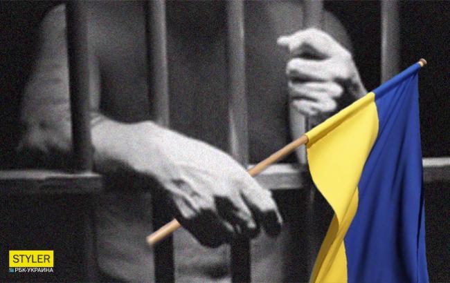 Фото: Политзаключенные украинцы (Коллаж РБК-Украина)