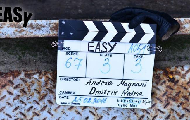 "Фото: Зйомки фільму ""Ізі"" (facebook.com/EASY.film.2016)"