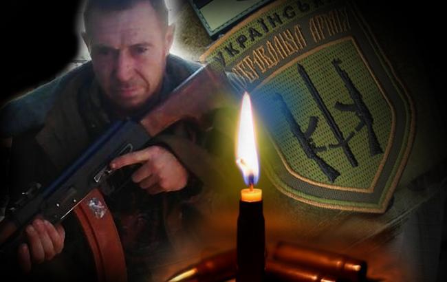 У Миколаївській області попрощалися із загиблим героєм Української Добровольчої Армії