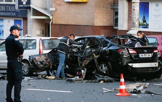 Фото: Вибух авто в Києві (УНІАН)