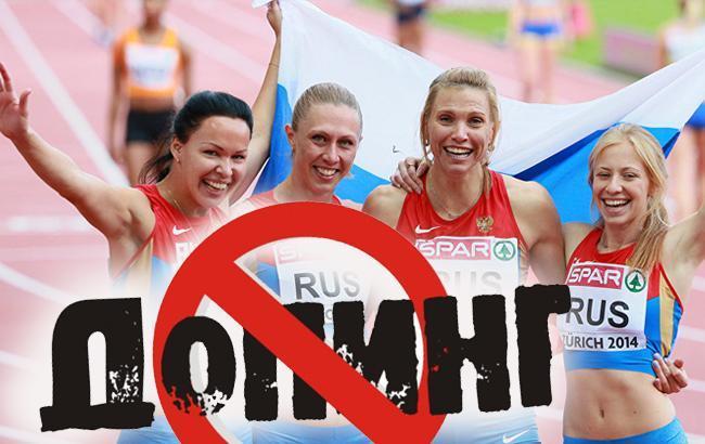 Ще п'ять країн приєдналися до заклику відсторонити Росію від Олімпіади-2018