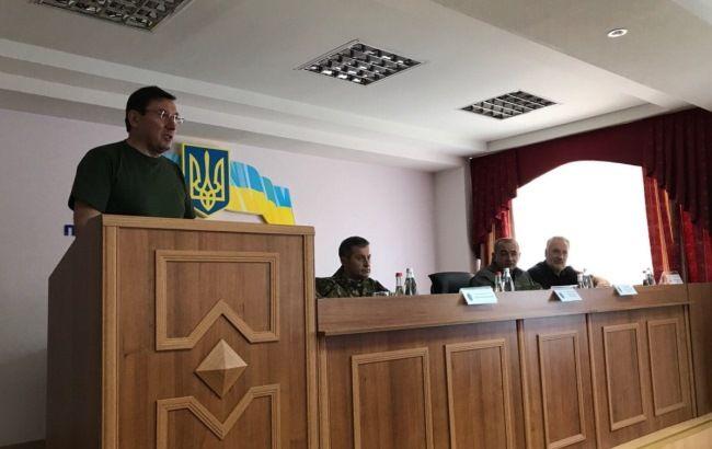 Фото: Луценко представил прокурора сил АТО (gp.gov.ua)