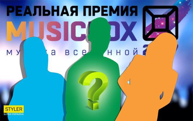 Фото: Music Box 2017 (РБК-Україна)