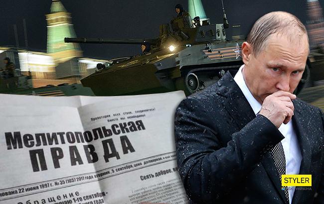 В Запорожской области открыто распространяются пророссийские газеты