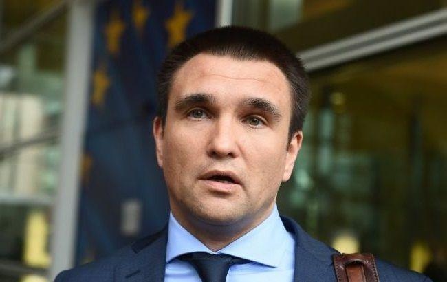 Світова спільнота наближається до рішення про надання Україні оборонної зброї, - Клімкін