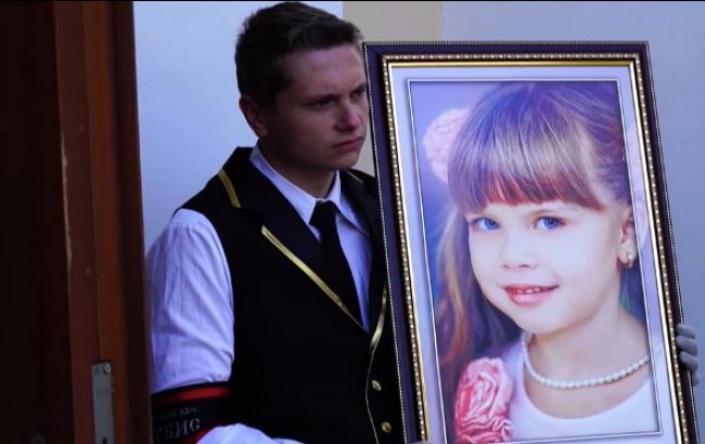 """В Одессе простились с детьми, погибшими в пожаре лагеря """"Виктория"""""""
