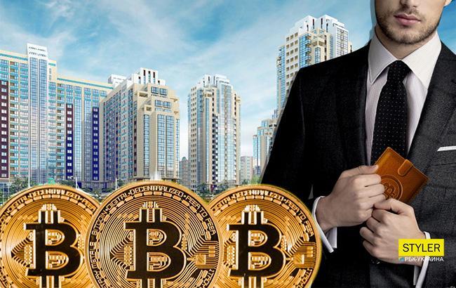 Стало известно, кто купил в Киеве квартиру за криптовалюту