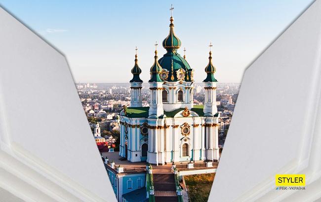 Киевлян возмутил пенопластовый фасад в историческом центре города