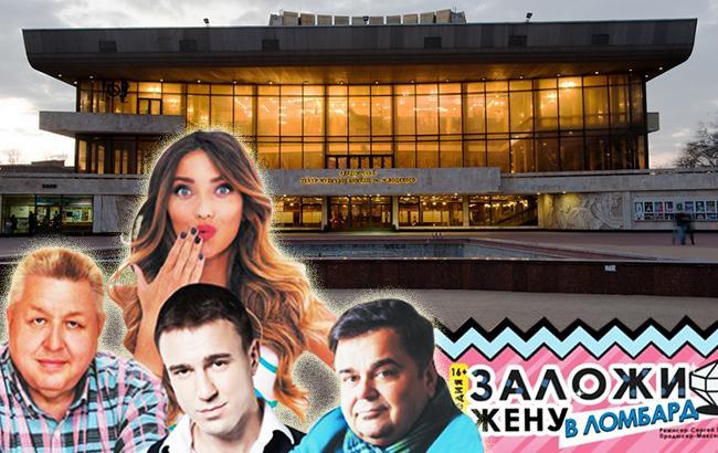 В Одессе требуют отменить скандальный спектакль с российскими актерами