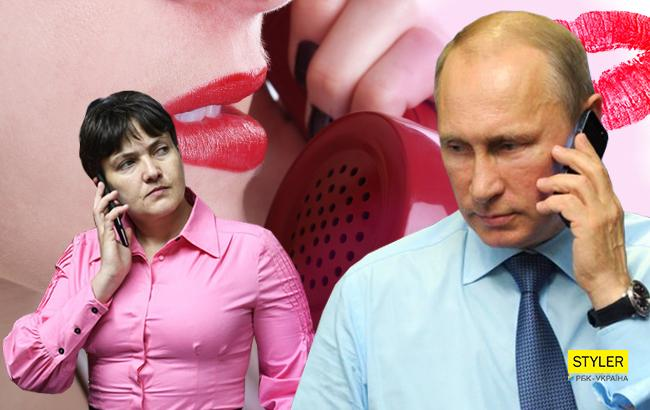 Савченко призналась, что смогла бы поговорить с хозяином Кремля на интимные темы