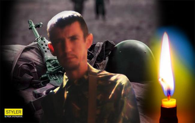 У мережі повідомили про жахливу смерть бійця АТО