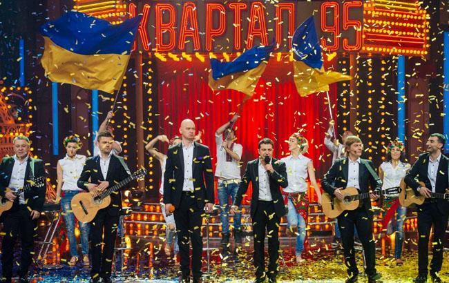 """Мережу підірвала фінальна пісня """"Кварталу 95"""" українською (відео)"""