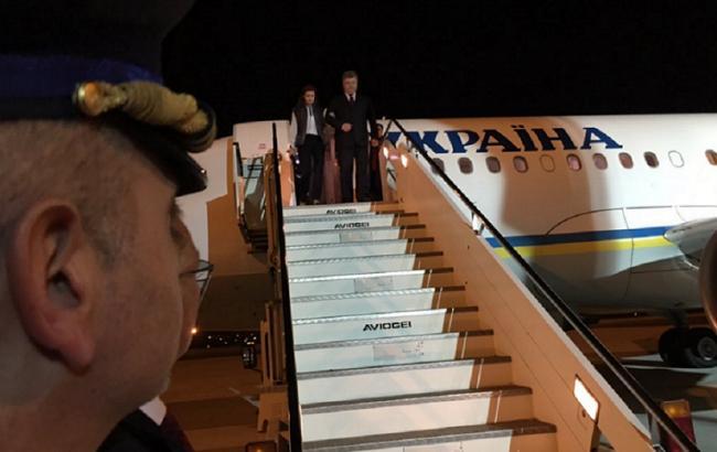 Фото: Петр Порошенко прибыл в Рим