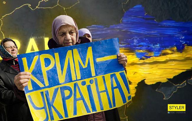 Крым - это Украина (Коллаж РБК-Украина)