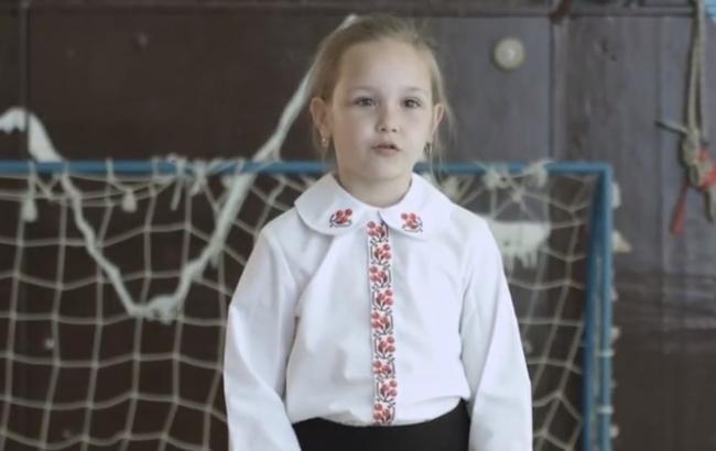 Дети погибших бойцов АТО записали трогательное поздравление ко Дню защитника Украины (видео)