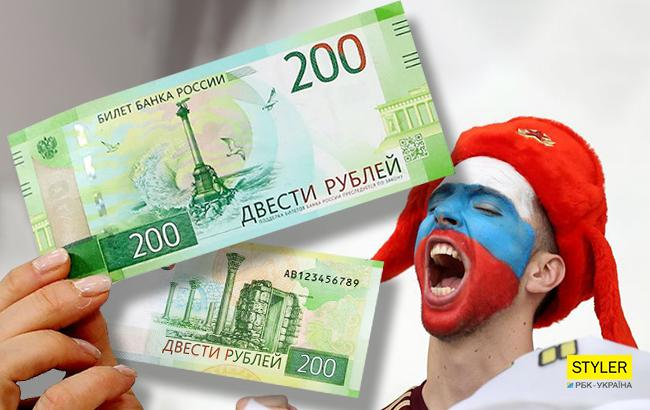 Новые купюры (Коллаж РБК-Украина)