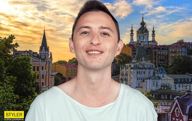 Російський музикант зізнався в любові до Києва