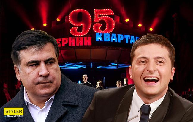 """""""Квартал 95"""" с сарказмом показал скандальный """"прорыв"""" Саакашвили в Украину (видео)"""