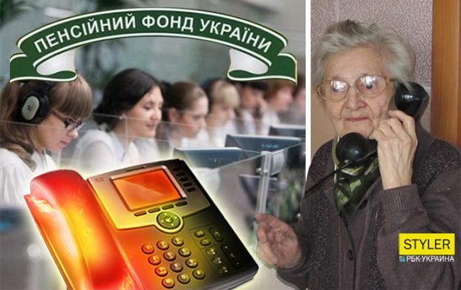 """""""Это за сколько месяцев?"""": Шокированные доплатами украинцы """"оборвали"""" горячую линию Пенсионного фонда"""