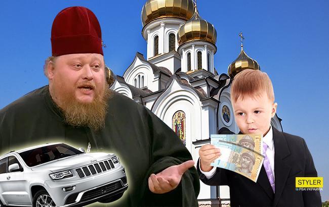 Община заставила своего священника продать роскошный автомобиль