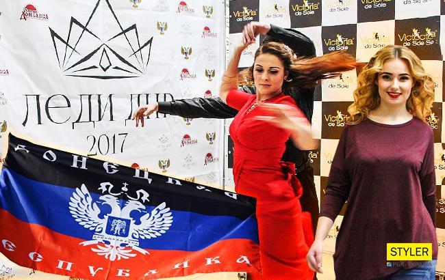Конкурс (Колаж РБК-Україна)