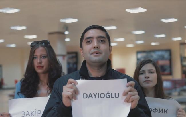 Азербайджанский кино секс