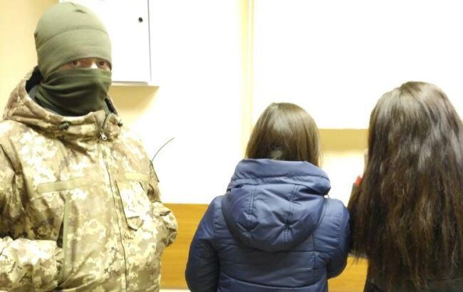 Фото: задержанные (Государственная пограничная служба Украины)