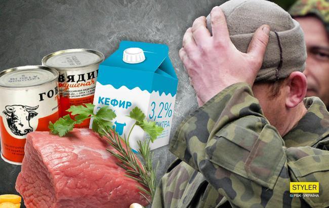 """""""Накормите бойцов"""": в сети скандал из-за голодных бойцов с передовой на Донбассе"""