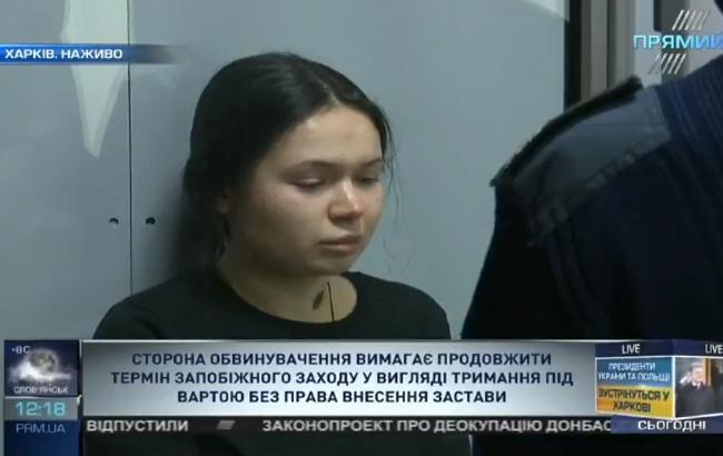 Алена Зайцева (скриншот)