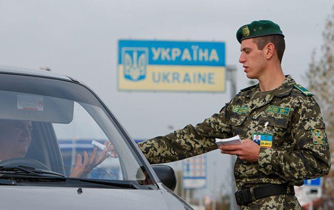 Фото: Госпогранслужба Украины (dpsu.gov.ua)