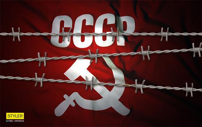 Фото: СССР (Коллаж РБК-Украина)