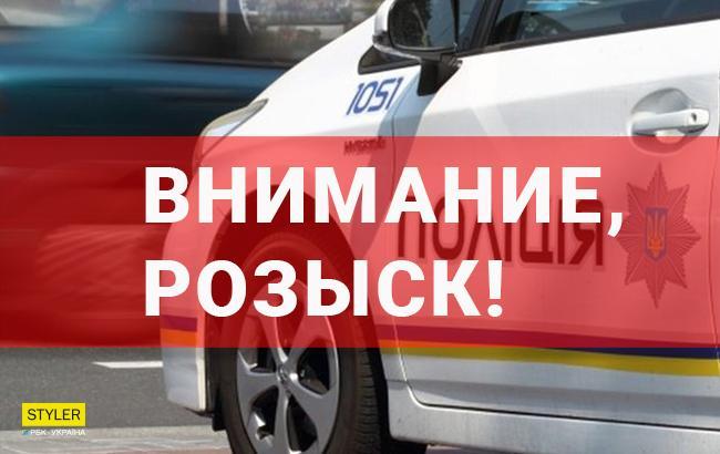 Фото: Розыск человека (РБК-Украина)