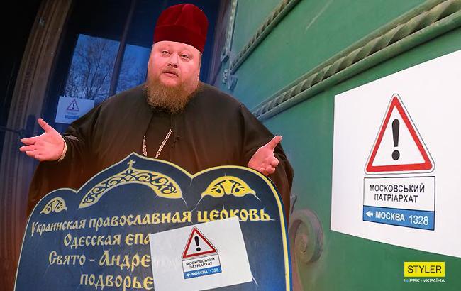 Ми віримо в принцип релігійної свободи, тому США підтримують прагнення українців мати Єдину помісну церкву, - Волкер - Цензор.НЕТ 8260