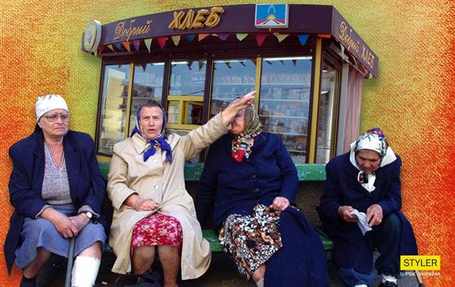 """""""Вічно ображені чимось"""": у РФ пенсіонерів позбавили безкоштовного хліба через """"неадекватність"""""""