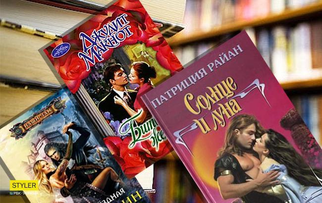 300 сторінок кохання: президент-красень написав еротичний роман