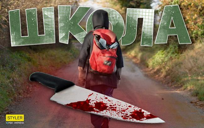 Резня в школе: в России ученики устроили кровавую поножовщину
