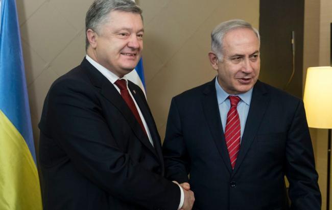 Фото: Петр Порошенко и Беньямин Нетаньяху (twitter.com/STsegolko)